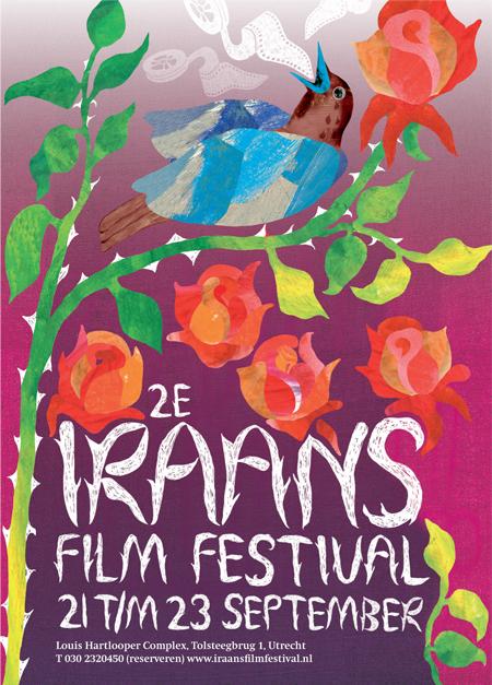 Iraans filmfestival