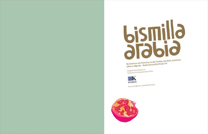Bismilla Arabia